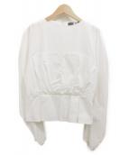 ANREALAGE(アンリアエイジ)の古着「ビスチェドキングブラウス」|ホワイト