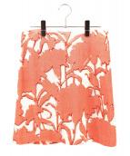 MIU MIU(ミュウミュウ)の古着「花柄スカート」|ピンク