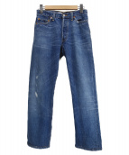 RE/DONE(リダン)の古着「ハイライズクロップドデニムパンツ」|ブルー