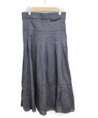 MARNI(マルニ)の古着「ロングスカート」 グレー