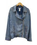 DOUBLE STANDARD CLOTHING(ダブルスタンダードクロージング)の古着「テンセルデニムライダースジャケット」|ブルー