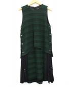 muller of yoshiokubo(ミュラーオブヨシオクボ)の古着「サイドプリーツドレス」|グリーン