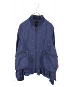 Hysteric Glamour(ヒステリックグラマー)の古着「フリルリブジャケット」|ネイビー