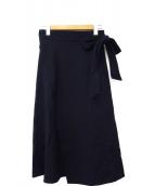 Drawer(ドゥロワー)の古着「ラップロングスカート」|ネイビー