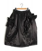 COMME des GARCONS(コムデギャルソン)の古着「フリルデザインボリュームスカート」|ブラック