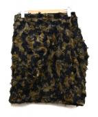 MARNI(マルニ)の古着「デザインシルクスカート」|ネイビー