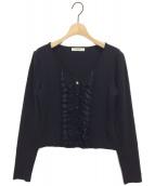 Rene(ルネ)の古着「フリルカーディガン」|ブラック