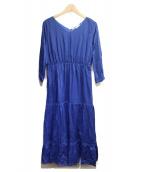 VICKY(ビッキー)の古着「ロングワンピース」|ブルー
