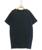 Drawer(ドゥロワー)の古着「バイカラーワンピース」|ブラック
