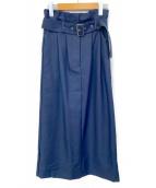 Mila Owen(ミラオーウェン)の古着「ハイウエスト台形タックロングスカート」|ネイビー
