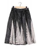 COMME des GARCONS COMME des GARCONS(コムデギャルソンコムデギャルソン)の古着「切替フレアスカート」|ブラック