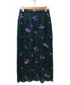 Diagram(ディアグラム)の古着「レース小花刺繍スカート」 グリーン