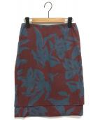 DRIES VAN NOTEN(ドリスヴァンノッテン)の古着「ボタニカルレイヤードスカート」
