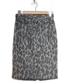 BY MALENE BIRGER(バイマレーネビルガー)の古着「スカート」|グレー