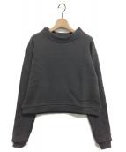 ()の古着「Compact Sweat Pullover」 グレー