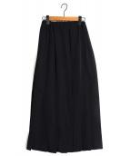 tricot COMME des GARCONS(トリコ コムデギャルソン)の古着「[古着]プリーツマキシスカート」|ネイビー