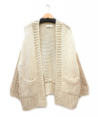 Mila Owen(ミラオーウェン)の古着「ローゲージケーブル編みカーディガン」|アイボリー