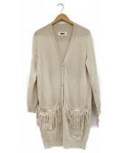 MM6(エムエムシックス)の古着「フリンジロングカーディガン」|ベージュ