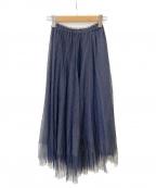 Droite lautreamont(ドロワットロートレアモン)の古着「チュールスカート」|ネイビー