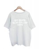 OFFWHITE(オフホワイト)の古着「Tシャツ」|スカイブルー