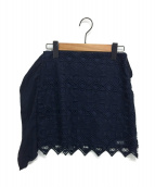 N°21 NUMERO VENTUNO(ヌメロヴェントゥーノ)の古着「スカート」|ネイビー