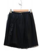 FOXEY(フォクシー)の古着「チュールスカート」|ブラック