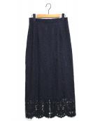 NOBLE(ノーブル)の古着「レーススカート」|ネイビー