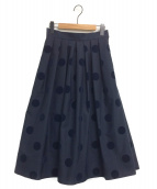 SHE TOKYO(シートーキョー)の古着「バックプリーツフレアスカート」|ネイビー