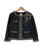 Harrods(ハロッズ)の古着「ノーカラーデニムジャケット」|インディゴ