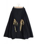 FENDI(フェンディ)の古着「シャーリングリボンスカート」|ネイビー