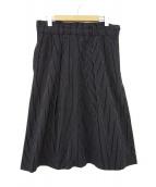 MHL(エムエイチエル)の古着「コットンリネンストライプスカート」 ネイビー