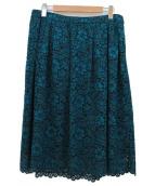 Maglie par ef-de(マーリエパーエフデ)の古着「総レースギャザースカート」|グリーン