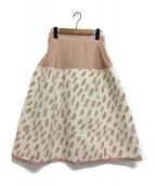 MARNI(マルニ)の古着「切り替えスカート」