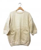 crepuscule(クレプスキュール)の古着「コットンケーブルスウェット」|ベージュ