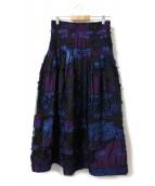 BLAMINK(ブラミンク)の古着「ラメジャガードスカート」|ブラック