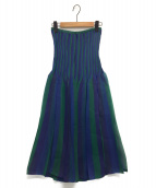 UN3D.(アンスリード)の古着「トリカラーオリガミスカート」