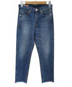MAISON SPECIAL(メゾンスペシャル)の古着「タイトテーパードデニムパンツ」|ブルー