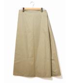 yohji yamamoto+Noir(ヨウジヤマモトプリュスノアール)の古着「ラップマキシスカート」|オリーブ