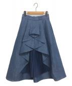 SHE TOKYO(シートーキョー)の古着「バックプリーツタックフレアスカート」|インディゴ