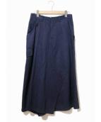 Ys(ワイズ)の古着「デザインデニムフレアスカート」 ネイビー