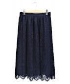 Demi-Luxe BEAMS(デミルクスビームス)の古着「レースギャザースカート」|ネイビー