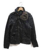 SHARE SPIRIT(シェアスピリット)の古着「ガスマスクシープレザージャケット」|ブラック