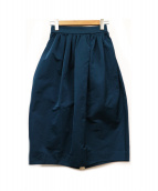 ROCHAS(ロシャス)の古着「ラズミールデイボリュームスカート」|ミディアムブルー