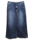 IENA(イエナ)の古着「デニムトラペーズスカート」|インディゴ