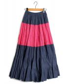 MARIHA(マリハ)の古着「草原の虹のスカート」 ネイビー×ピンク