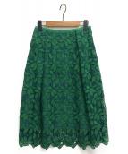 M・fil(エムフィル)の古着「リーフレーススカート」|グリーン