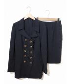 Christian Dior(クリスチャンディオール)の古着「[OLD]ダブルジャケットセットアップ」 ネイビー