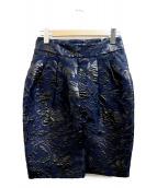 MARNI(マルニ)の古着「ジャガードスカート」|ネイビー