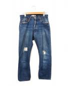 RE/DONE(リダン)の古着「ダメージ加工デニムパンツ」|ブルー