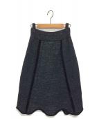 AKANE UTSUNOMIYA(アカネ ウツノミヤ)の古着「ラメスカラップニットスカート」|ネイビー